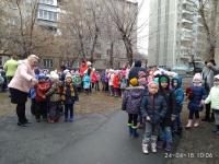 Действия сотрудников и воспитанников при угрозе пожара (24.04)
