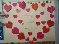 14 февраля «День Святого Валентина»