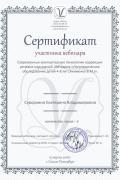 sertif1.jpg