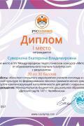 sertif2.jpg