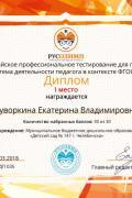 sertif3.jpg